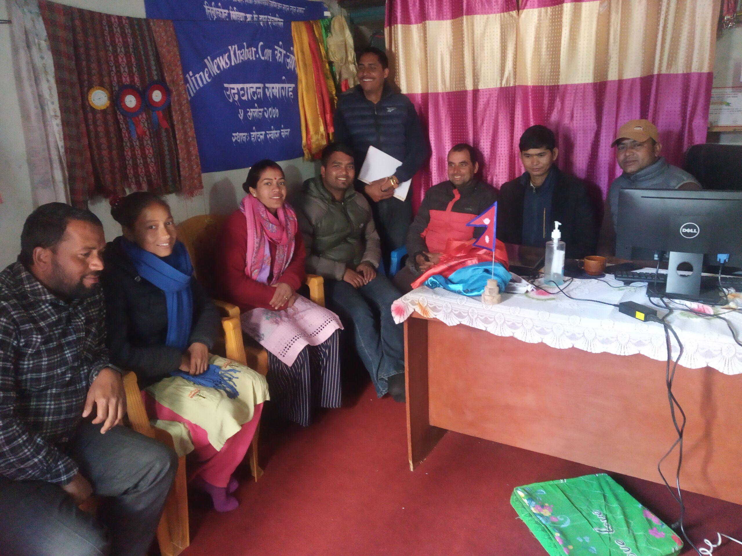 प्रेस संगठन नेपाल कालिकोटको बैठक सम्पन्न