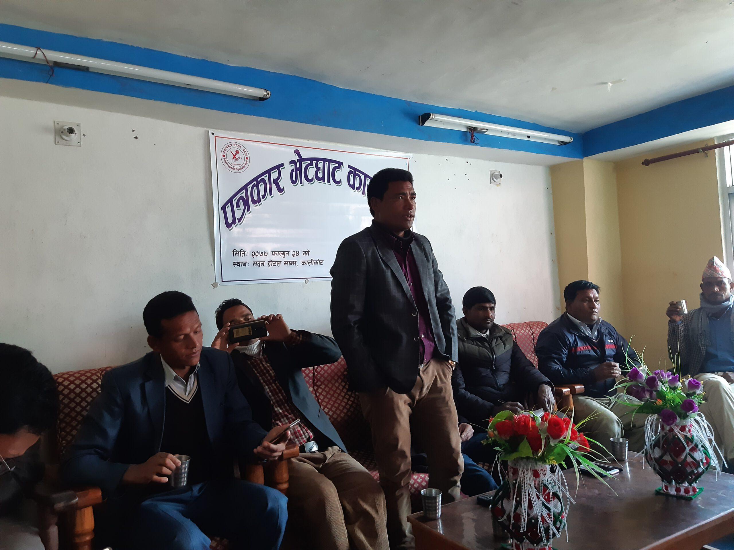 कालिकोटमा नेकपा विप्लव समुहकाे पत्रकार सम्मेलन