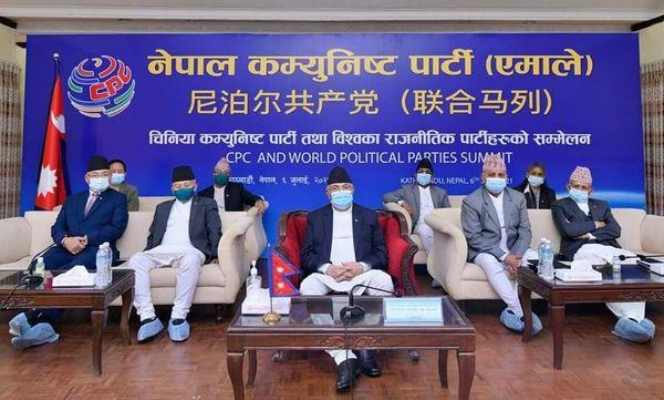 नेपाली नेताहरु समेत सहभागी रहेको सम्मेलनमा चिनियाँ राष्ट्रपति सीले भने- 'राजनीतिक दलहरुले जनताको आवाज सुन्नुपर्छ'
